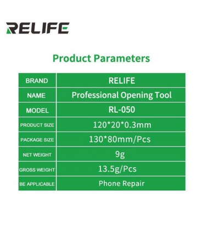 قاب بازکن فلزی ریلایف RELIFE RL-050