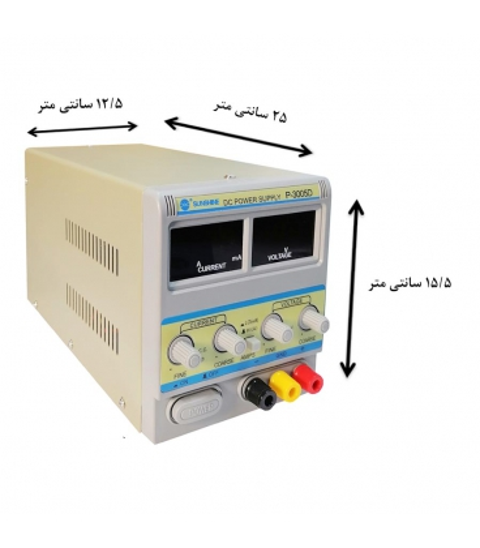 منبع تغذیه دیجیتال سانشاین مدل Sunshine P-3005d