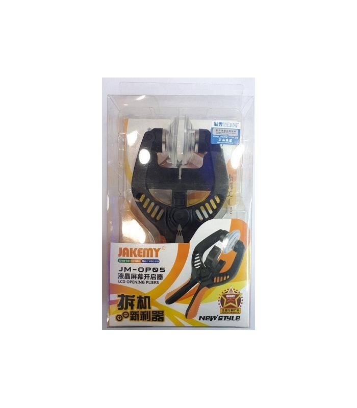 مکش و وکیوم انبری تاچ و ال سی دی جیکمی مدل JAKEMY JM-OP05