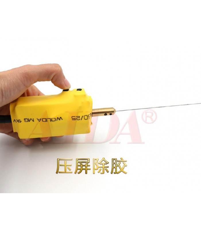 دستگاه تمیزکننده چسب ال سی دی آیدا مدل Aida A-009