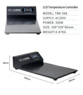 دستگاه حرارتی و تنور ال سی دی آیدا مدل AIDA A-568