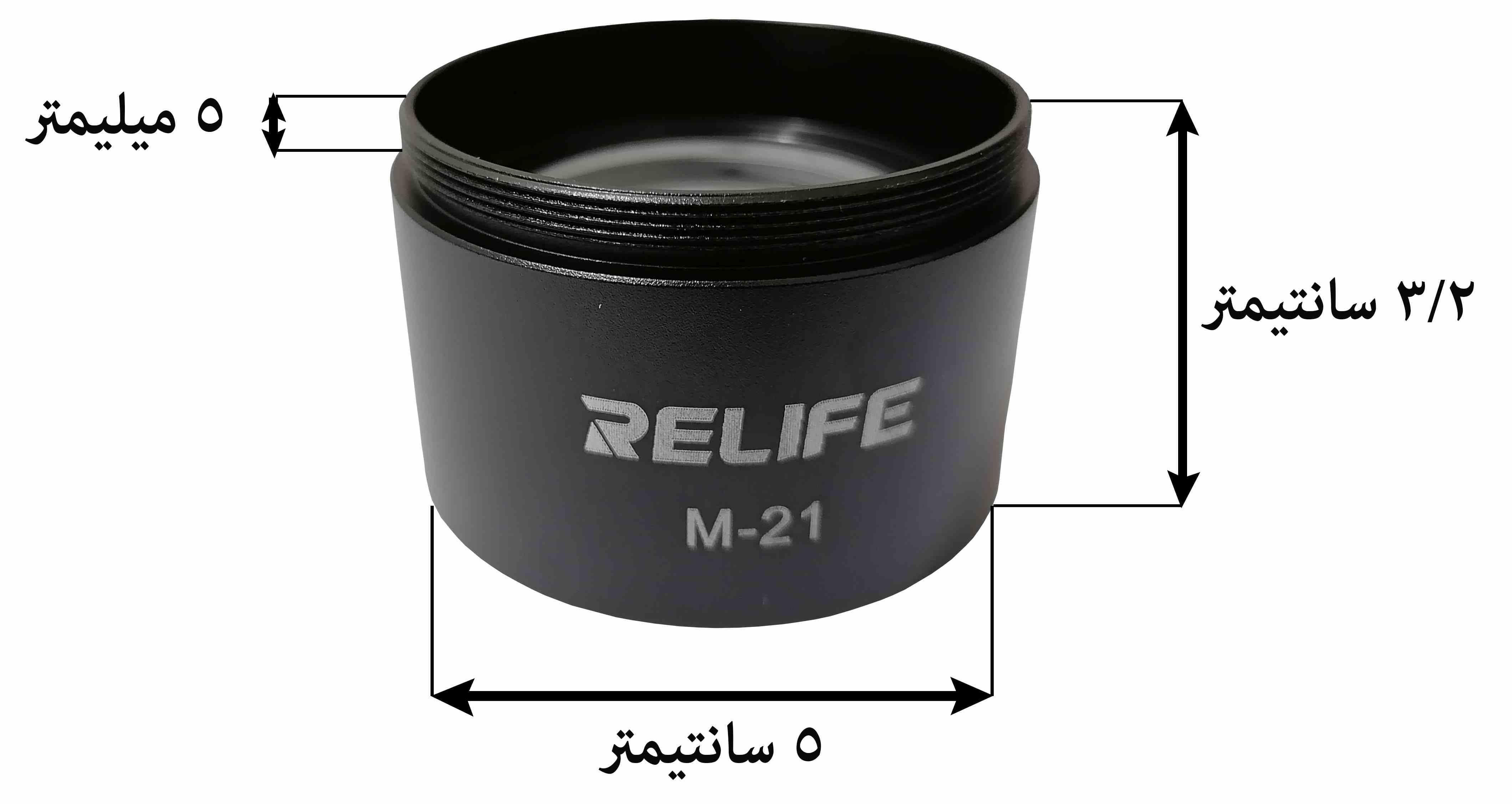 لنز واید 0.5X لوپ ریلایف Relife M-21